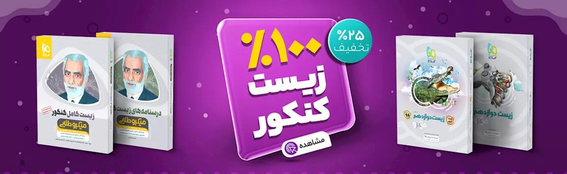 ezgif.com-webp-to-png (18)